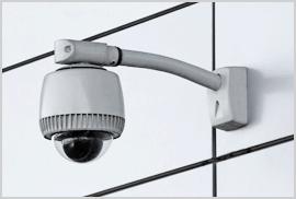 Security Cameras mississauga